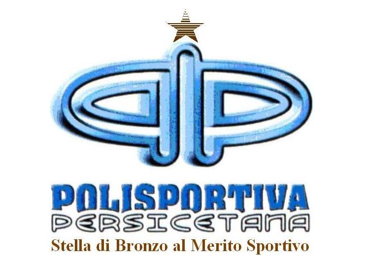 Successo di partecipazione al concentramento acquagol di san giovanni in persiceto pallanuoto - Piscina san giovanni in persiceto ...